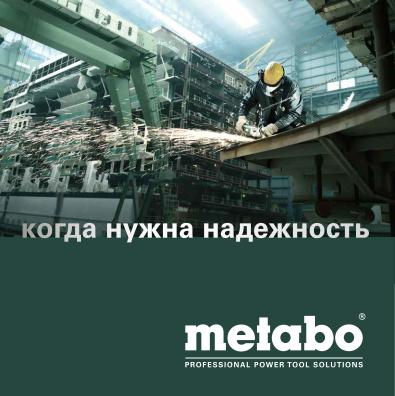 Metabo - BrandBook