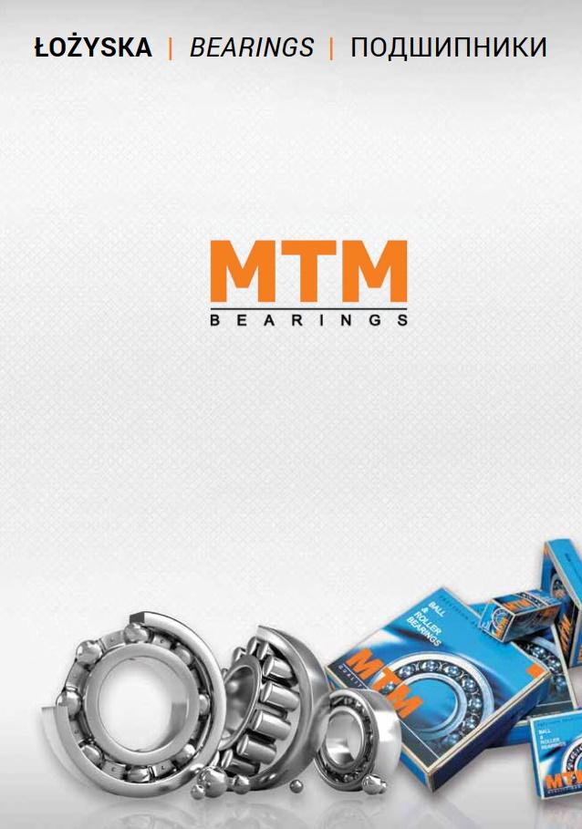 Каталог MTM
